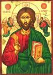 Domnul Iisus Hristos.