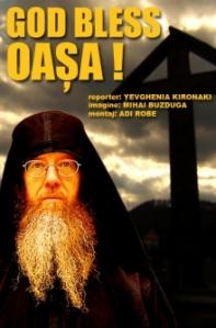 god-bless-oasa
