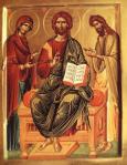 Domnul Iius Hristos