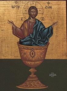 Iisus-Hristos-euharistic